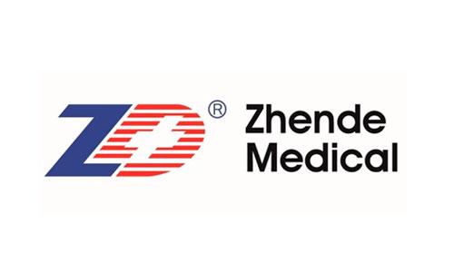 Zhende-medical-produtos-anvisa